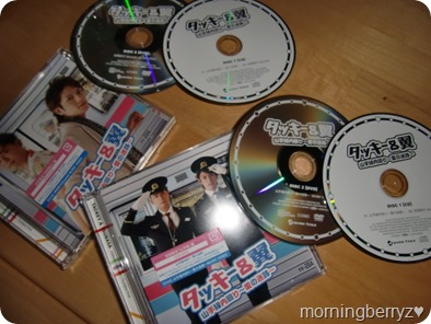 Tackey & Tsubasa Yamanotesen Uchimawari~Ai no meiro~ LE singles type A & B with DVD editions