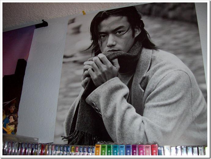 Takenouchi Yutaka wall poster