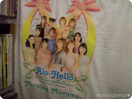 Alo-Hello Hello! Project Hawaiian Style Morning Musume T-shirt