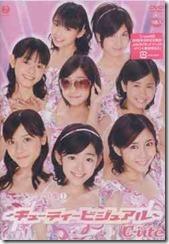 C-ute Music V Tokushu 1 Cutie Visual DVD
