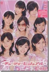 C-ute Music V Tokushu 1 Cutie Visual DVD