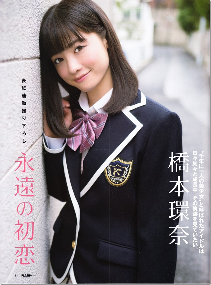 FLASH December 5th, 2015 issue FT. Hashimoto Kanna (2)