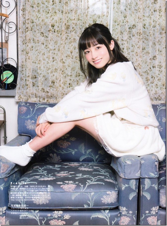 FLASH December 5th, 2015 issue FT. Hashimoto Kanna (6)