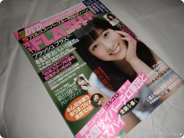 FLASH plus December 5th, 2015 issue FT. Hashimoto Kanna