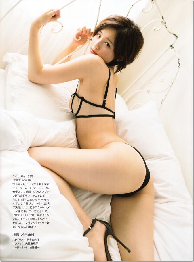 FRIDAY November 13th, 2015 issue FT. Koike Rina (5)