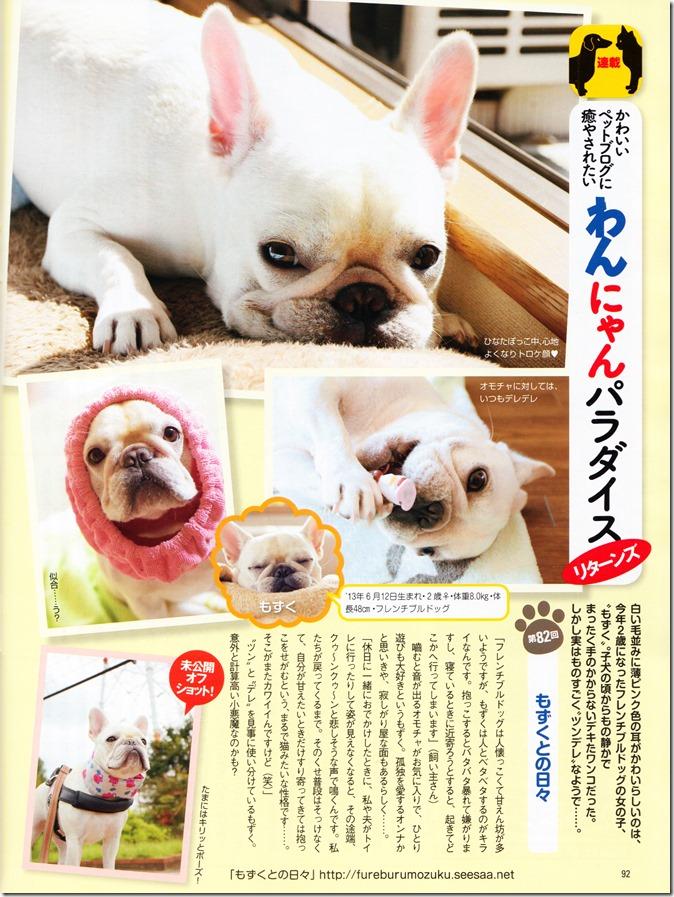 FRIDAY November 13th, 2015 issue FT. Koike Rina (6)