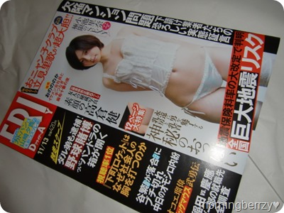 FRIDAY November 13th, 2015 issue FT. Koike Rina