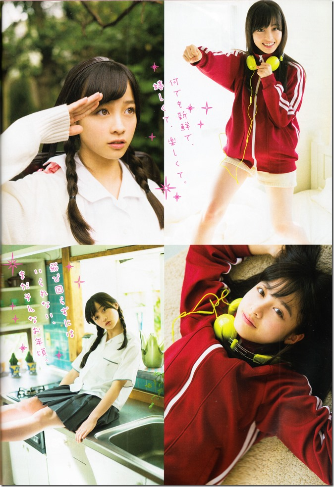 Hashimoto Kanna in Young Magazine No.1 January 1st, 2015 (3)