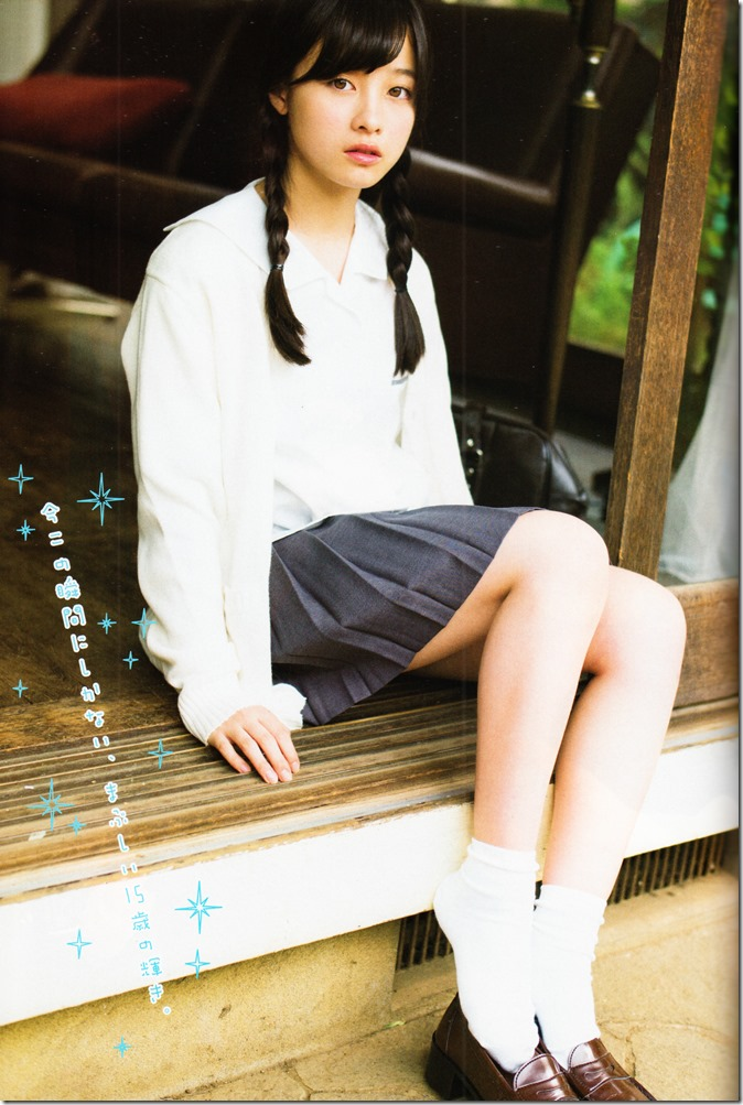 Hashimoto Kanna in Young Magazine No.1 January 1st, 2015 (4)