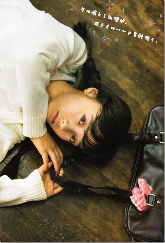 Hashimoto Kanna in Young Magazine No.1 January 1st, 2015 (5)