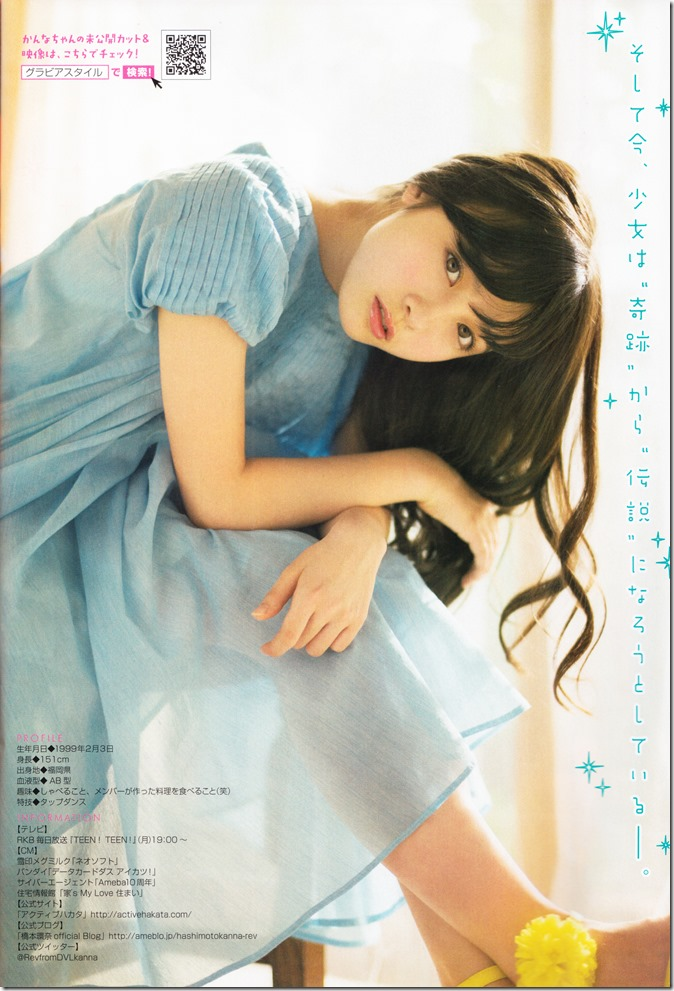 Hashimoto Kanna in Young Magazine No.1 January 1st, 2015 (7)