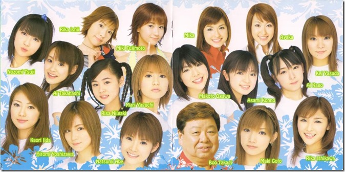 Hawaiian de kiku Morning Musume Single Collection CD booklet center