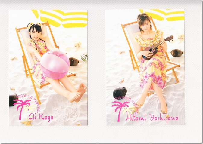 Hello! Project Information Village photo sets (binder 1) (12)