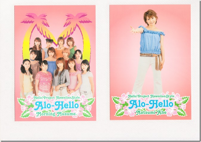 Hello! Project Information Village photo sets (binder 1) (1)