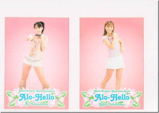 Hello! Project Information Village photo sets (binder 1) (2)