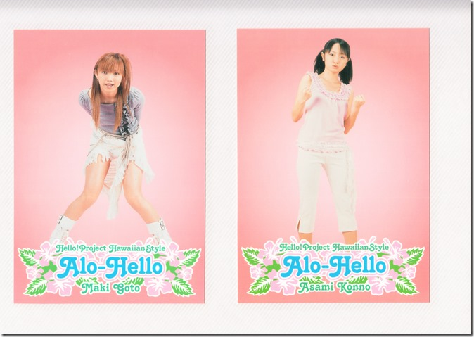Hello! Project Information Village photo sets (binder 1) (3)