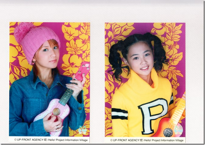 Hello! Project Information Village photo sets (binder 1) (42)