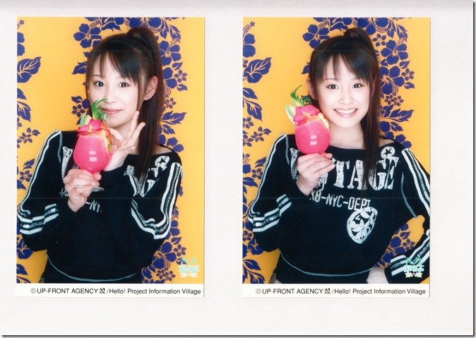 Hello! Project Information Village photo sets (binder 1) (51)