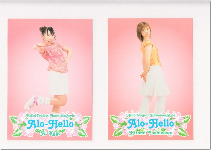 Hello! Project Information Village photo sets (binder 1) (5)