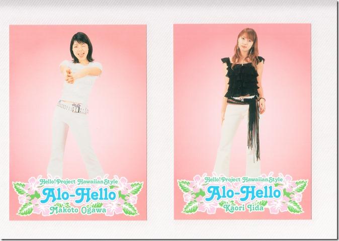 Hello! Project Information Village photo sets (binder 1) (6)