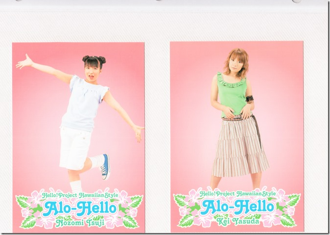 Hello! Project Information Village photo sets (binder 1) (7)