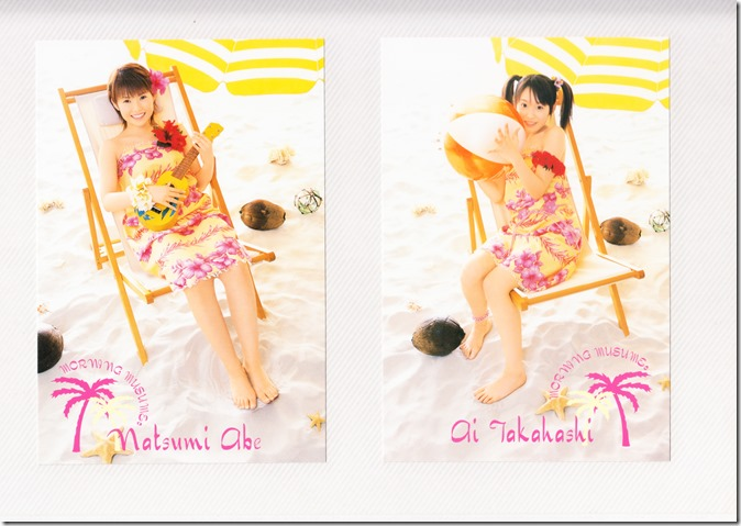 Hello! Project Information Village photo sets (binder 1) (8)