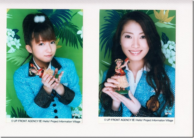 Hello! Project Information Village photo sets (binder 2) (16)
