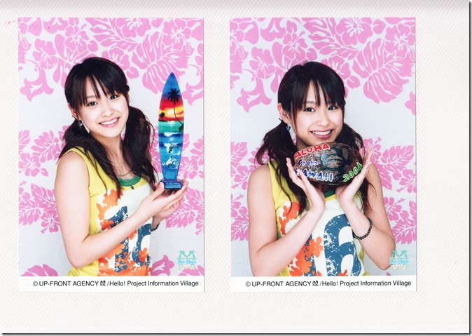 Hello! Project Information Village photo sets (binder 2) (27)
