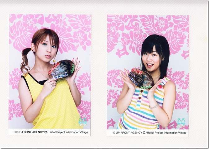 Hello! Project Information Village photo sets (binder 2) (34)