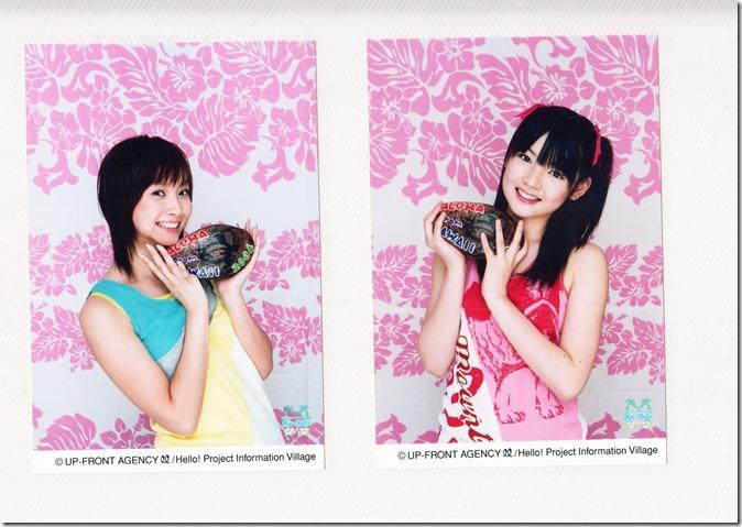 Hello! Project Information Village photo sets (binder 2) (37)