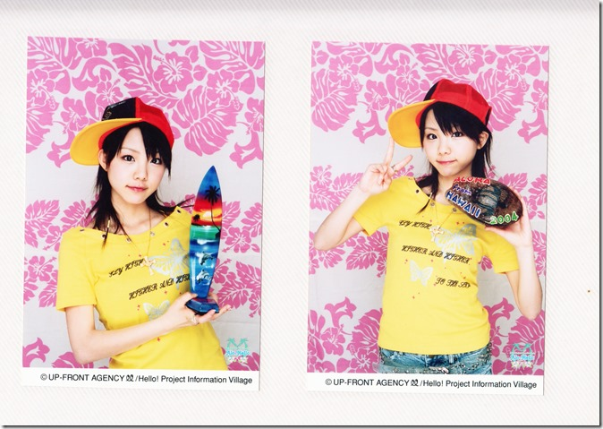 Hello! Project Information Village photo sets (binder 2) (40)