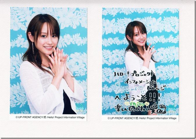 Hello! Project Information Village photo sets (binder 2) (48)
