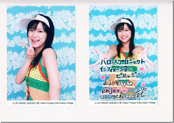 Hello! Project Information Village photo sets (binder 2) (49)