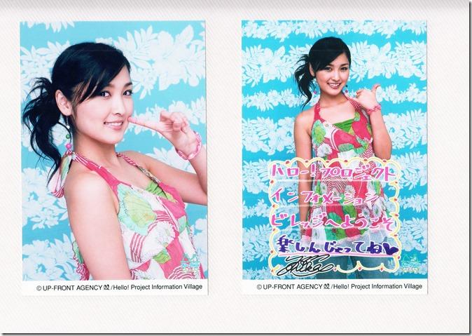 Hello! Project Information Village photo sets (binder 2) (50)