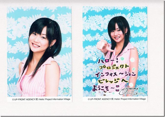 Hello! Project Information Village photo sets (binder 2) (52)
