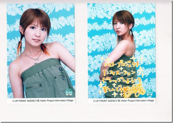 Hello! Project Information Village photo sets (binder 2) (53)