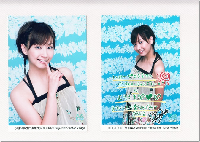 Hello! Project Information Village photo sets (binder 2) (54)