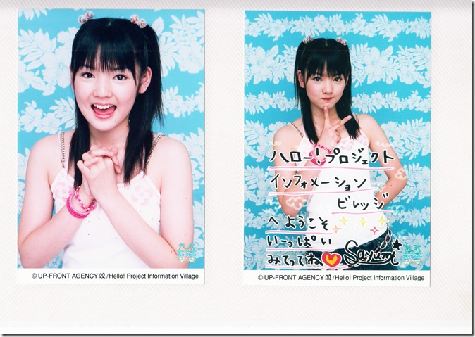 Hello! Project Information Village photo sets (binder 2) (55)