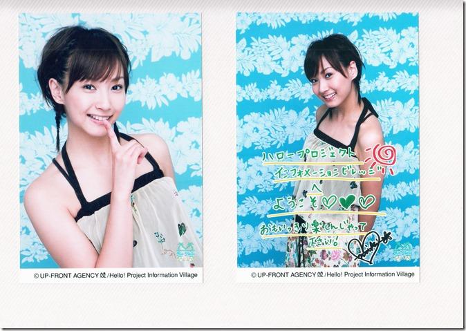 Hello! Project Information Village photo sets (binder 2) (56)
