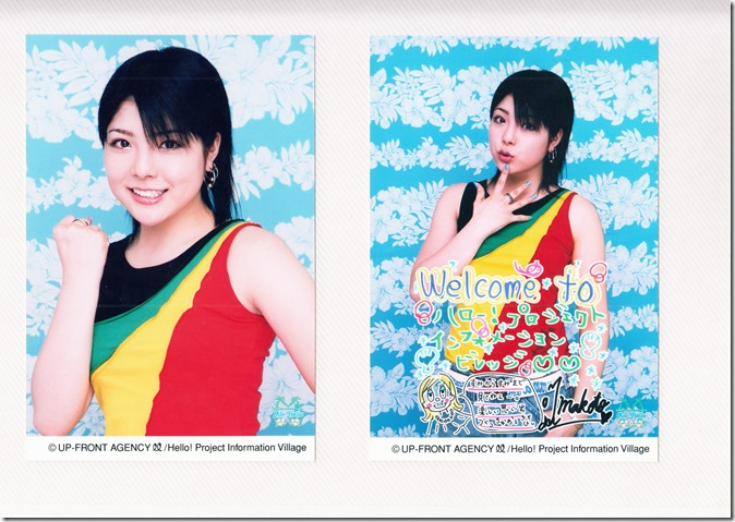 Hello! Project Information Village photo sets (binder 2) (58)