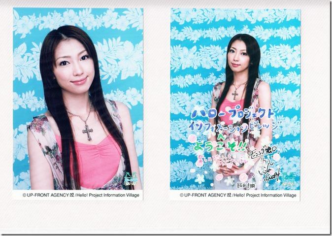 Hello! Project Information Village photo sets (binder 2) (60)