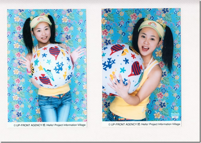 Hello! Project Information Village photo sets (binder 3) (25)