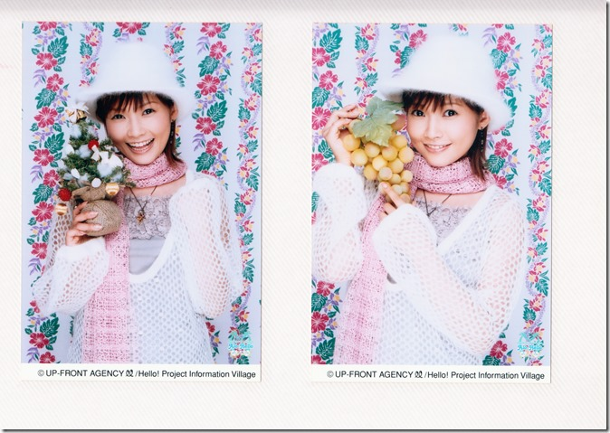 Hello! Project Information Village photo sets (binder 3) (36)