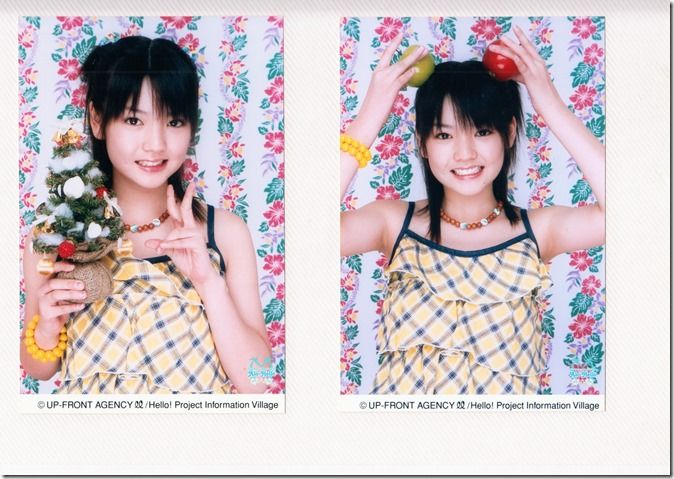 Hello! Project Information Village photo sets (binder 3) (42)