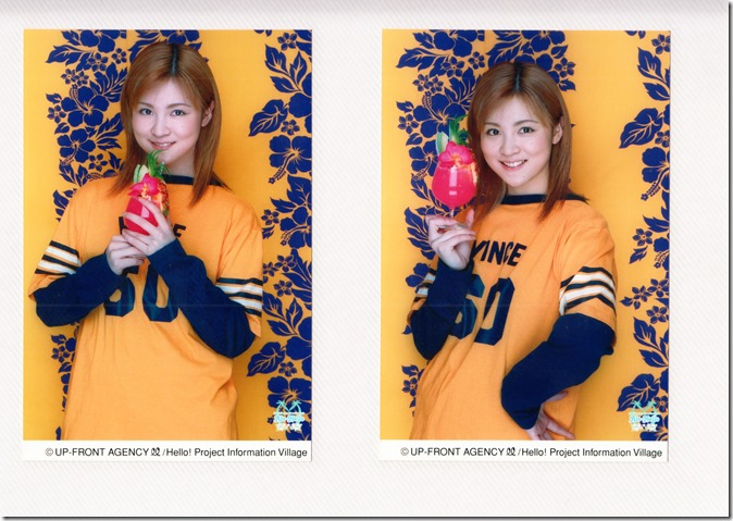 Hello! Project Information Village photo sets (binder 3) (4)