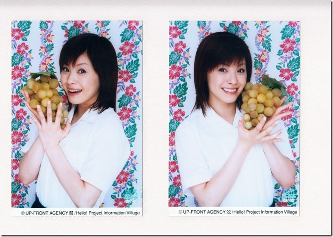 Hello! Project Information Village photo sets (binder 3) (55)