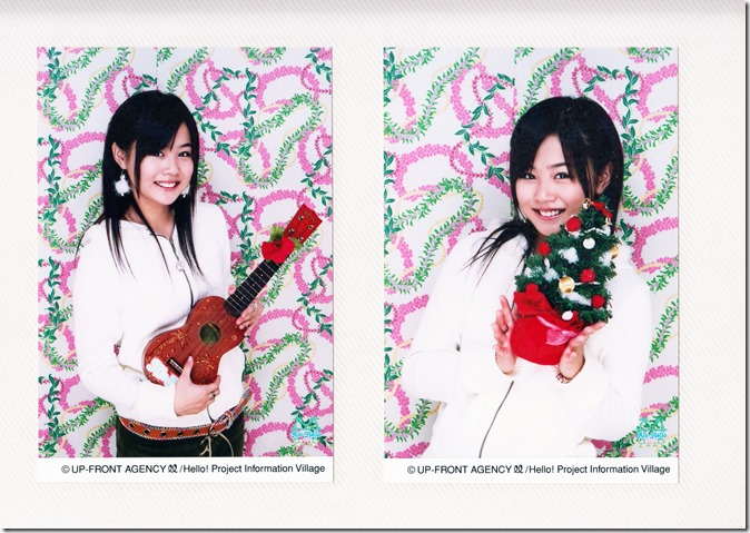 Hello! Project Information Village photo sets (Kamei binder) (10)