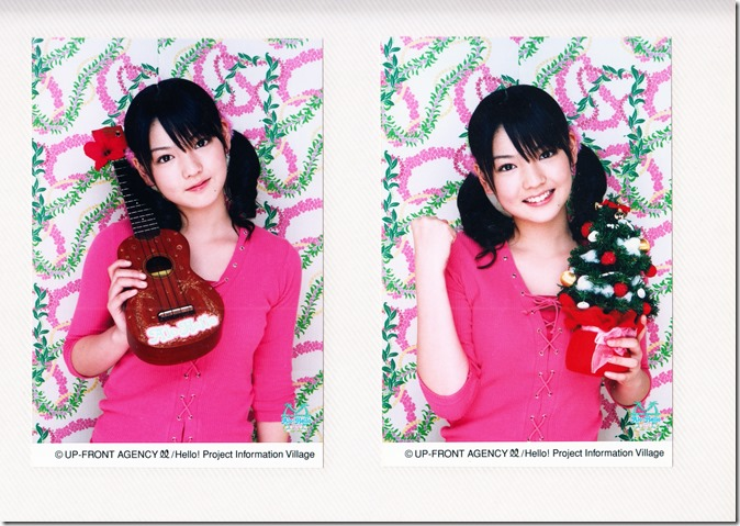 Hello! Project Information Village photo sets (Kamei binder) (13)