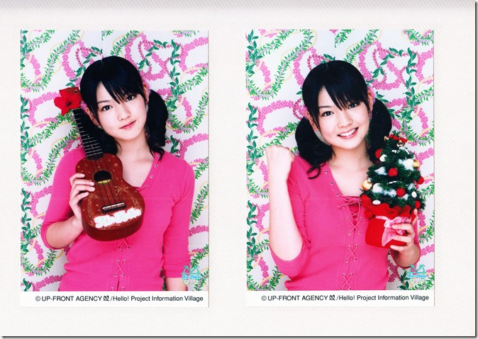 Hello! Project Information Village photo sets (Kamei binder) (15)