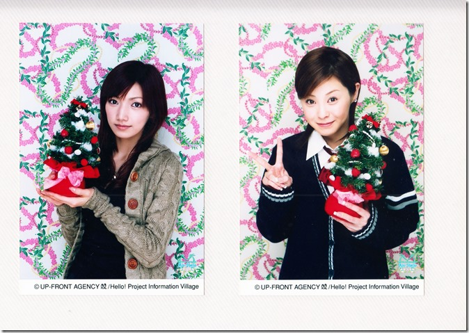 Hello! Project Information Village photo sets (Kamei binder) (20)